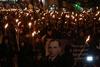 факельное шествие в честь бандеры