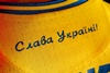 форма украинской сборной по футболу
