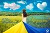 день независимости украины открытки