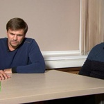 Александра Петрова и Руслана Боширова связали с Украиной