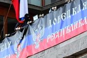 Донецкая республика  существовала еще при Ющенко