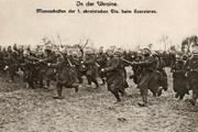 100 лет украинской армии: почему петлюровцы Петлюру не любили