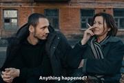 Кино, с которым Украина будет штурмовать  Оскар