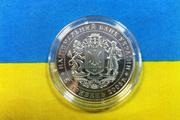 Деньги независимости: самые дорогие юбилейные монеты