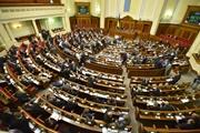Бюджет-2018: за что будут голосовать депутаты