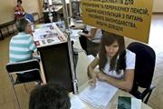 Осовременивание пенсий: кто получил  плюс  200 гривен, а кто  плюс  пять тысяч и почему