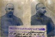 Григорий Котовский:  бессарабский Робин Гуд  или  Атаман Ада ?