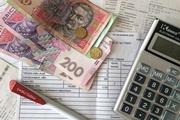 Тарифы выросли - как оформить субсидию по новым правилам
