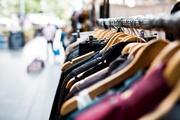 Как  конфискаты  ,  стоки  и  сэконды  на покупателях зарабатывают