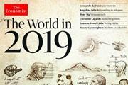 Эксперты  расшифровали  обложку-загадку The Economist на 2019 год