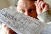 Отменят ли в Украине квартплату для пенсионеров старше 70 лет?