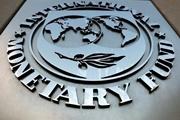 Закрытие школ и рост тарифов: какие сюрпризы готовит  помощь  от МВФ