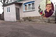Гибель ребенка в Донбассе: запоздалая реакция Украины и перспективы расследования