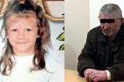 Односельчане о смерти убийцы Маши Борисовой: Живем и не знаем, он это был или нет