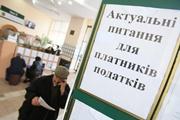 В Украине введут налог на доходы домохозяйств. Вроде выгодно, но есть нюанс