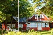 На дачи особо не спешат: что почем на рынке загородной недвижимости
