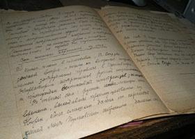 Харьковские астрономы получили послание из прошлого