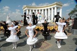 Как Одесса День города отмечала