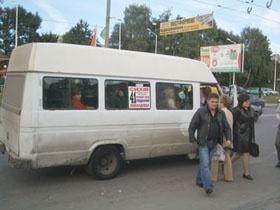 На водителей автобусов заведут «дела»