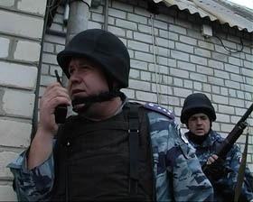 Гостей из столицы усмирял отряд «Беркута»