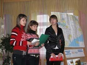Запорожские школьники выступают против трансгенных продуктов