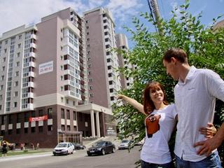 Покупка квартиры: чтобы не было мучительно больно…
