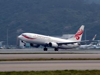 В Китае пассажирский самолет посадили из-за угрозы теракта