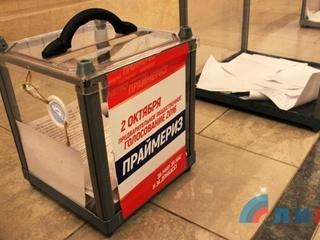 В Донбассе завершили голосование: в  ДНР  и  ЛНР  считают бюллетени