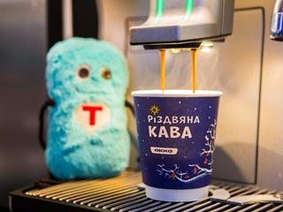 Рождественский кофе на  ОККО  вдохновляет на добрые дела