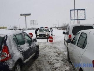 На границе Украины и Молдовы закрыли КПП из-за непогоды