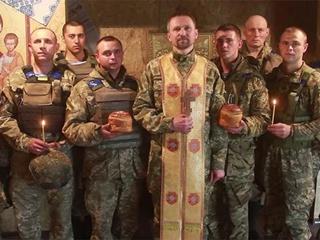В боевых частях ВСУ вводятся должности военных капелланов