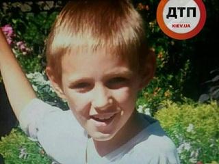 Под Киевом пропал 8-летний мальчик