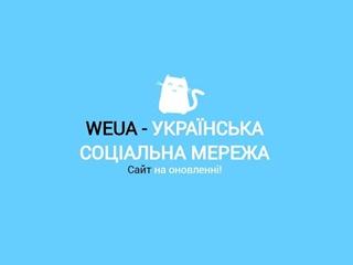Запрет  ВКонтакте  и  Одноклассников  вызвал небывалый ажиотаж в украинских соцсетях