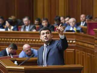 Гройсман пояснил, почему в Украине невозможны минимальные пенсии в 3 тысячи гривен