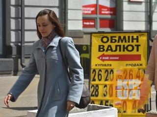 Если бы НБУ не выкупал доллар, тот бы упал ниже 26 гривен