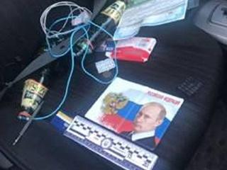 Под Киевом поймали громил банкоматов