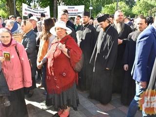МИД: никто не вызывал к Папе Римскому украинского посла из-за  церковных законов