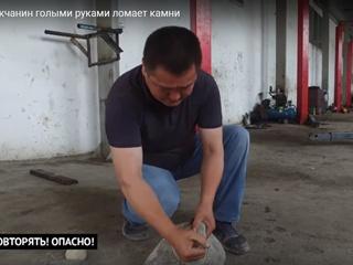 Житель Бишкека удивил умением разбивать крупные камни рукой