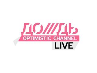 Нацсовет по телерадиовещанию оштрафовал провайдера в Донецкой области за канал  Дождь