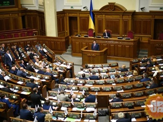 Депутаты проголосовали за новые зарплаты для судей Конституционного суда
