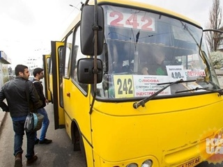 Опубликован список маршруток Киева, в которых подорожает проезд