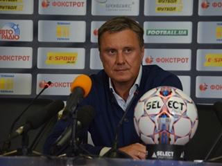 Александр Хацкевич:  В новый сезон мы вступаем с оптимизмом