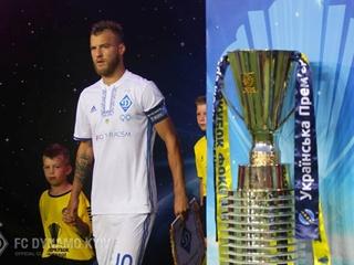 Андрей Ярмоленко:  Тот, кто выигрывает Суперкубок, потом проигрывает чемпионат