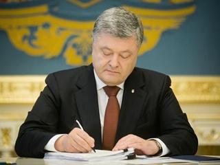 Исторический момент: закон  О Конституционном Суде Украины  подписан, - Порошенко