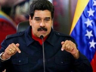 Сын Мадуро пригрозил захватить Белый дом