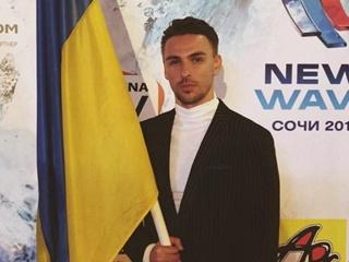 Украинец на  Новой волне  остался без призового места
