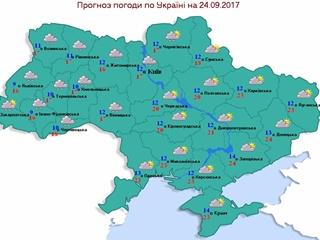 24 сентября в Украине будет дождливо и облачно