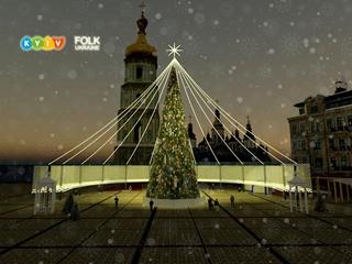 Стало известно, как будет выглядеть главная елка Украины