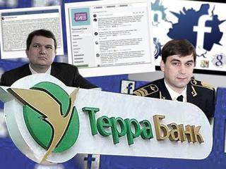 Обзор СМИ: Скандал вокруг Сергея Клименко и Терра Банка возмутил соцсети