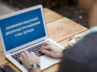 Порошенко пожурил НАБУ и НАПК за  информационную войну :  Это неприемлемо